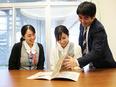 事務系総合職 ★ポテンシャル重視の採用/残業なし!/海外研修や留学制度あり♪3