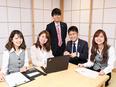 管理サポート★未経験OK★入社1年目の平均月収28万円!2