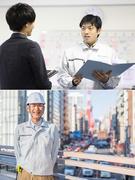 建設の進行管理(未経験OK!1年目の平均月収28万円&賞与年2回!終身雇用!)1