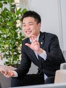 プロジェクトマネージャー★国家資格の取得も目指せる★1年目の平均月収28万円★賞与年2回!1