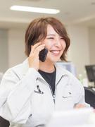 プロジェクト運営アシスタント ★未経験OK・土日祝休み・平均月収28万円・賞与年2回!1