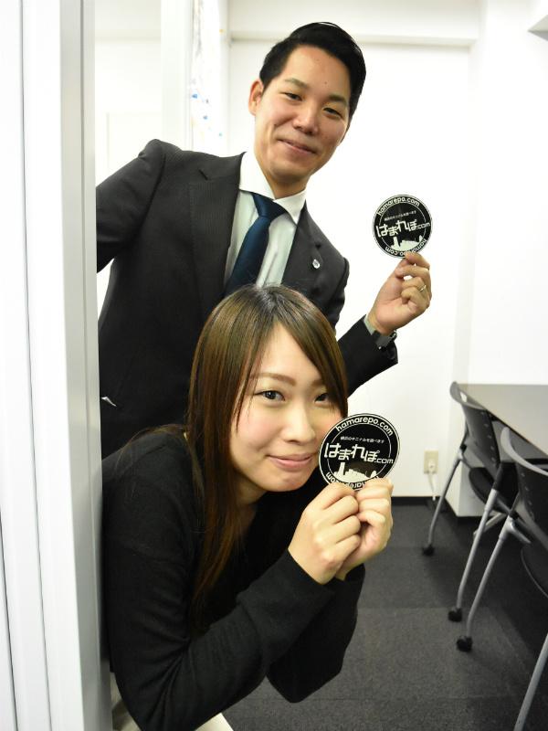 Webコンサルティング営業 ◎未経験歓迎 ◎地域情報サイト『はまれぽ.com』の運営会社です!イメージ1