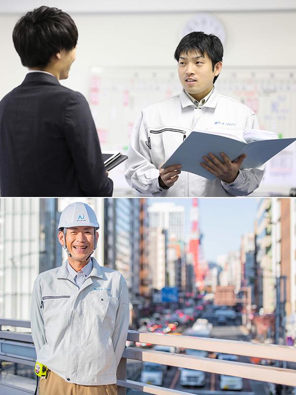 株式会社アーキ・ジャパンの求人情報
