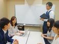 ルームアドバイザー◆未経験者大歓迎◆入社祝い金、最大30万円!インセンティブで高収入も可能です。3
