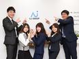 プロジェクト管理(未経験OK!1年目の平均月収28万円!賞与年2回!)2