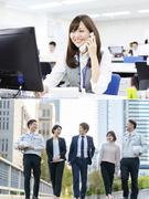 プロジェクト管理(未経験OK!1年目の平均月収28万円!賞与年2回!)1
