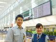 空港のゲートチェックスタッフ(未経験歓迎!/賞与年2回/個人寮あり/転勤なし)2
