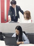 ITエンジニア☆3ヶ月の研修・eラーニングあり/残業月15h以下☆未経験も歓迎!1