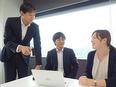 ITエンジニア☆3ヶ月の研修・eラーニングあり/残業月15h以下☆未経験も歓迎!2