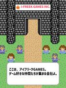 ゲームエンジニア ☆未経験大歓迎☆上場グループのゲーム企業としてエンジニアやゲーム大好きな方を募集!1