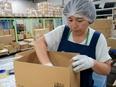 倉庫管理 ◆年間休日120日!マネジメントスキルを活かせる職場です3