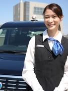 ケアタクシードライバー◎平均月収54万円!乗務開始1年間【月給35万円】保証!研修充実!定着率94%1