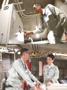 設備管理スタッフ(大学や病院、オフィスビルなどを管理)1