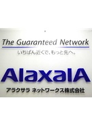 国内大手の国産ネットワーク機器メーカーの調達1