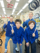 自転車店の店舗スタッフ(基本残業なし)※1~2月は実働1日6時間!1
