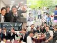 【週休3日制導入】NHKの手続きスタッフ ★平均月収35万円/賞与年2回★3
