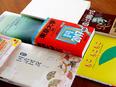 生産管理 ◎教科書や辞書の印刷や製本を管理!設立70年以上の老舗2