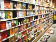 """食品セレクトショップの店舗運営スタッフ(マネージャー候補)◎""""世界に一つだけ""""のお店づくりをお任せ!3"""