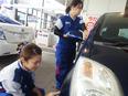 ガソリンスタンドの店舗スタッフ ★月9日休みです。多くても残業は1日1時間。福利厚生、充実!2