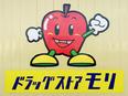 働き方が選べる店舗スタッフ★育休復帰や退職金、研修など制度充実!3