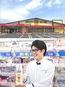 店舗スタッフ(店長候補)★育休復帰や退職金、研修など制度充実!1