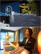 レセプションスタッフ <京都のホテル・町家の受付担当> ◎年休120日以上、残業月20時間以下1