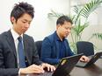 管理系事務 ◎未経験でも月給25万円以上 ◎東証一部上場グループ2