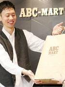 『ABC-MART』のショップスタッフ◎面接1回!即正社員で入社可★未経験者歓迎!第二新卒積極採用!1