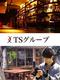 空間コーディネーター <完全週休2日制&月給26万円スタート>★好条件で働けます!