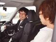 ドライバー(サポートドライバー候補) 入社1年で435万円の給与保証あり/年の半分休み/業界1位2