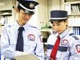 警備スタッフ ★あなたのライフスタイルに合わせて、勤務時間や場所を選べます!2