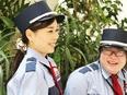 警備スタッフ ★あなたのライフスタイルに合わせて、勤務時間や場所を選べます!3
