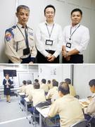 警備隊員の管理スタッフ ★年間休日120日/残業は月10時間ほど1
