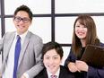 法人営業 ★入社半年後の平均月収43万円!未経験から年収1000万円を実現している社員多数!3
