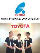 トヨタの工場案内クルー(英語が活かせる仕事です)1