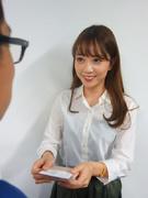 コーディネーター(企業とFC加盟店のマッチング)★賞与年2回1