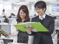 コールセンターの運営スタッフ ★年間休日120日以上! ★社員満足度85.6%!2