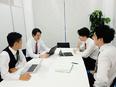 経営コンサルタント ◎未経験歓迎/大卒なら月給40万円以上/年間休日120日3