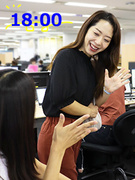企業向けセミナーの運営事務◎18時ぴったり退社|唯一のポジションです!1