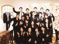 『スマ婚』のウェディングプランナー 「日本の結婚式をもっと自由に!もっと感動的に!」2