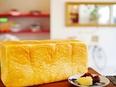 未経験からはじめるパン職人 ◎2020年1月に東京初の新店舗をオープン予定!3