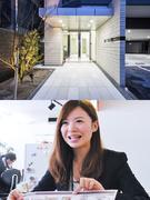 ルームアドバイザー<九州限定、10連休以上取得可能!>新規店舗オープン予定!1