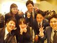 ルームアドバイザー<九州限定、10連休以上取得可能!>新規店舗オープン予定!3