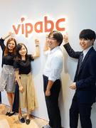 オンライン英会話スクールのWebマーケター ◎AIやビッグデータを駆使したサービスを日本で広める!1