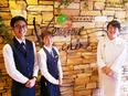 高級レストランのキッチンスタッフ ◎月給27万円スタート /賞与年2回!/家族手当あり2