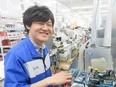 パソコン修理サポートスタッフ ★PCを触るのが好きな人の天職です。2