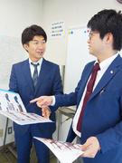ルート営業 ◆月給25万円スタート!未経験者歓迎!1
