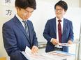 ルート営業 ◆月給25万円スタート!未経験者歓迎!2