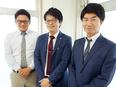 ルート営業 ◆月給25万円スタート!未経験者歓迎!3