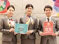 京都のホテルスタッフ ★京都トップクラスのホテルグループ!今後、新たに15棟オープン予定!★3
